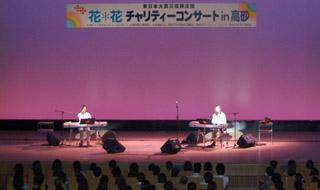 「花*花チャリティーコンサートin高砂」の様子の写真01