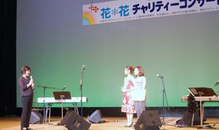 「花*花チャリティーコンサートin高砂」の様子の写真02