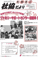 第190号(平成20年3月1日発行)