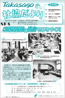 第211号(平成22年2月1日発行)
