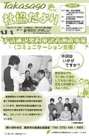 第212号(平成22年3月1日発行)