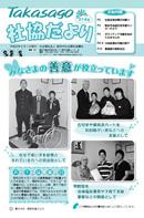 第214号(平成22年6月1日発行)