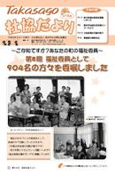 第216号(平成22年8月1日発行)