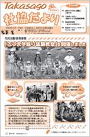 第220号(平成22年12月1日発行)