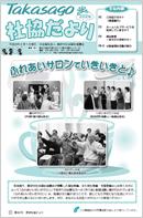 第222号(平成23年2月1日発行)