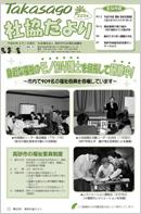 第223号(平成23年3月1日発行)
