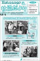 第226号(平成23年6月1日発行)