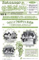 第227号(平成23年7月1日発行)