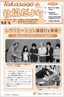 第232号(平成23年12月1日発行)