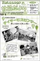 第235号(平成24年3月1日発行)