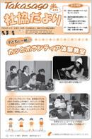 第236号(平成24年4月1日発行)