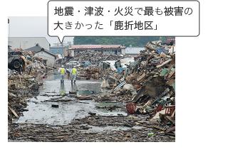 東日本大震災支援の様子の写真02