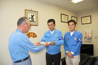 三菱重工労働組合 高砂製作所支部より義援金2,267,924円預かりました。