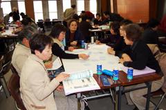 地域福祉リーダー養成講座